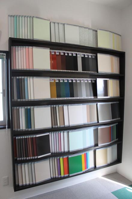 200色A4塗り板