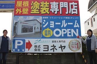 駐車スペース10台