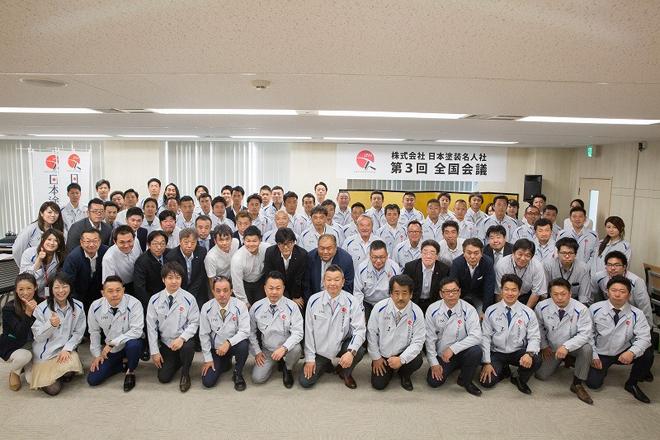 日本塗装名人社 加盟
