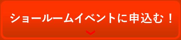 """""""無料"""" 塗装市民講座に申込む!"""