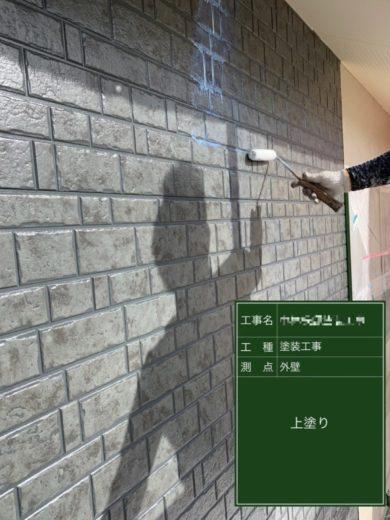奈良生駒市N様 外壁塗装・防水工事