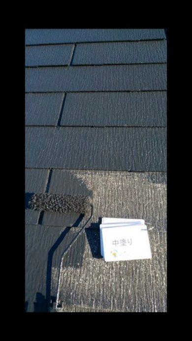 奈良香芝市H様邸 外壁塗装・屋根塗装・防水工事」 屋根塗装中塗り