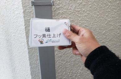 奈良香芝市K様邸 外壁塗装・防水工事 樋フッ素仕上げ①