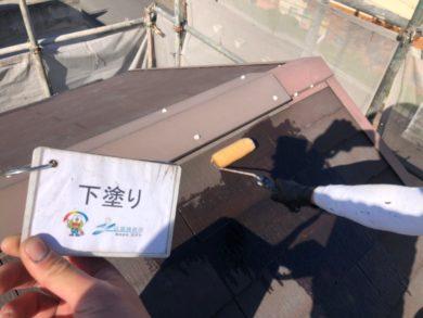 奈良香芝市N様 外壁塗装・屋根塗装・防水工事 屋根塗装下塗り