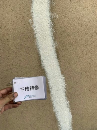 奈良大和高田市U様 外壁塗装工事 下地補修