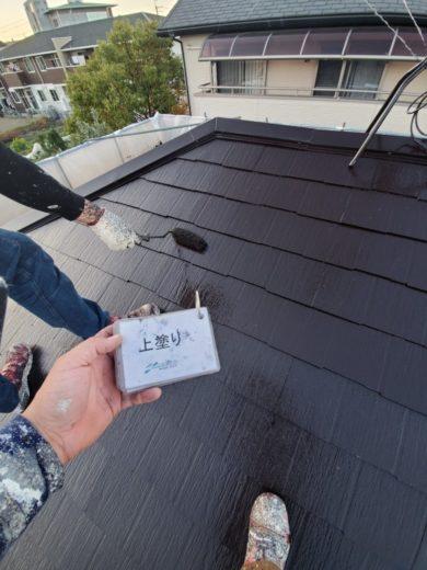 奈良香芝市I様邸 屋根塗装工事 屋根塗装上塗り