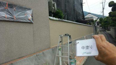 奈良香芝市F様 外壁塗装・外塀塗装 外塀中塗り