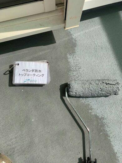 奈良香芝市K様 外壁塗装・屋根塗装・防水工事 ベランダ防水トップコーティング
