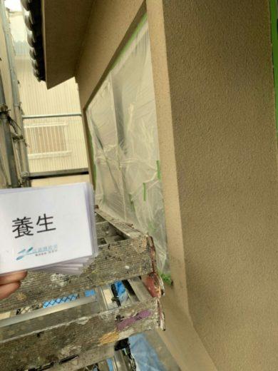 奈良大和高田市U様 外壁塗装工事 養生の様子