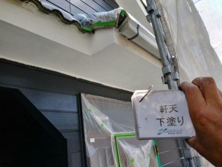 奈良の香芝市の株式会社ヨネヤの外壁塗装と屋根塗装の軒天