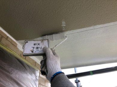 奈良香芝市N様 外壁塗装・屋根塗装・防水工事 軒天下塗り