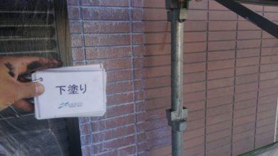 奈良桜井市N様 外壁塗装・屋根塗装 外壁塗装下塗り