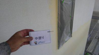 奈良生駒郡三郷町F様邸 外壁塗装・屋根塗装 外壁塗装 中塗り