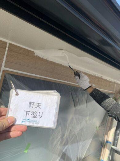 奈良香芝市K様邸 外壁塗装・屋根塗装工事 軒天下塗り