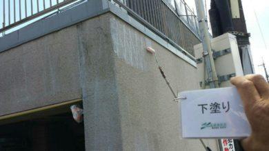 奈良香芝市F様 外壁塗装・外塀塗装 外塀下塗り