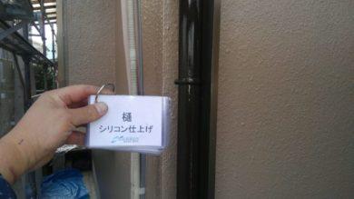 奈良香芝市M様 外壁塗装工事 樋 シリコン仕上げ