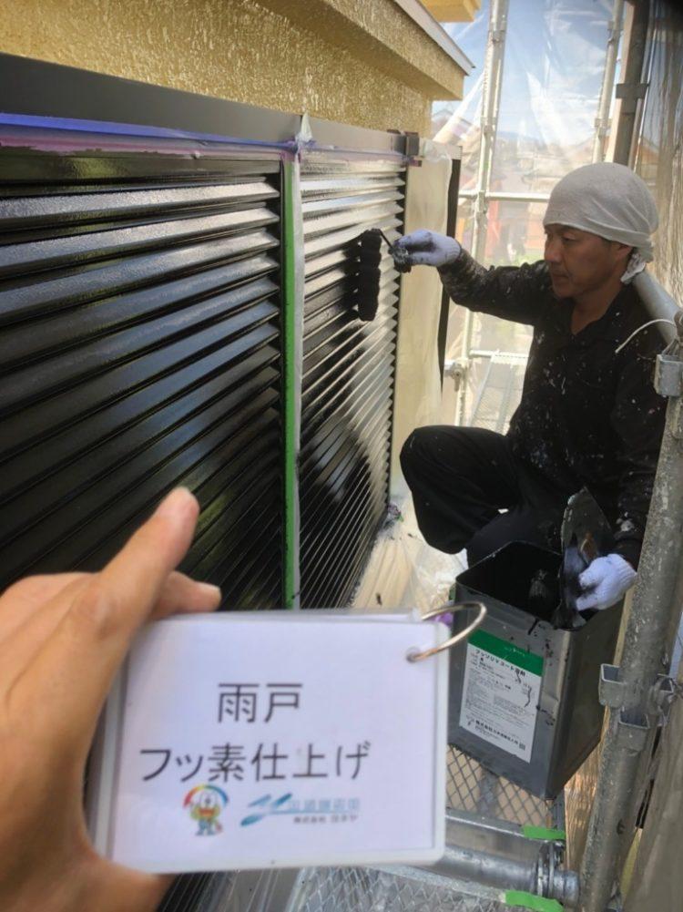 奈良の香芝市の株式会社ヨネヤの外壁塗装と屋根塗装の付帯部塗装