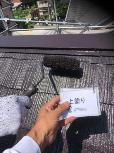 奈良香芝市U様 外壁塗装・屋根塗装工事 屋根塗装 上塗り