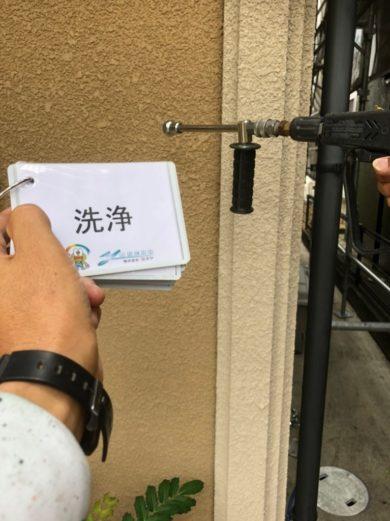 奈良香芝市U様 外壁塗装・屋根塗装工事 高圧洗浄