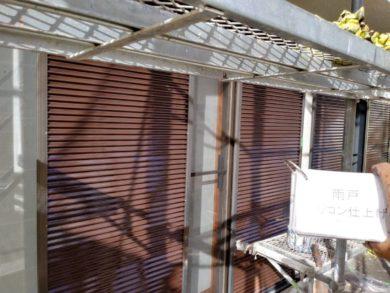 奈良香芝市Y様邸 外壁塗装・屋根塗装・外塀塗装 雨戸シリコン仕上げ