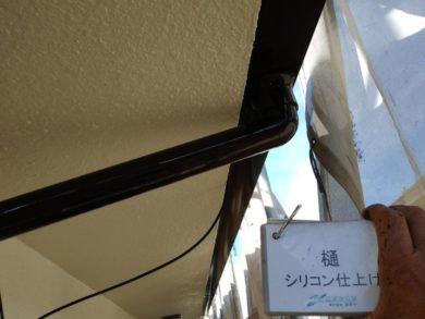 奈良香芝市Y様邸 外壁塗装・屋根塗装・外塀塗装 樋シリコン仕上げ