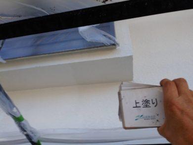 奈良香芝市Y様邸 外壁塗装・屋根塗装・外塀塗装 外壁塗装上塗り