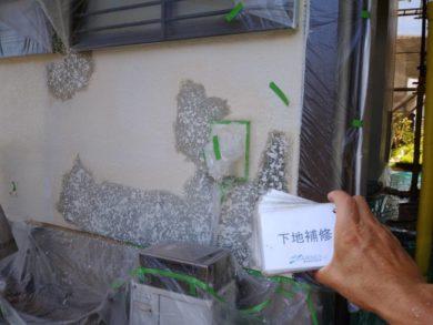 奈良香芝市Y様邸 外壁塗装・屋根塗装・外塀塗装 下地補修