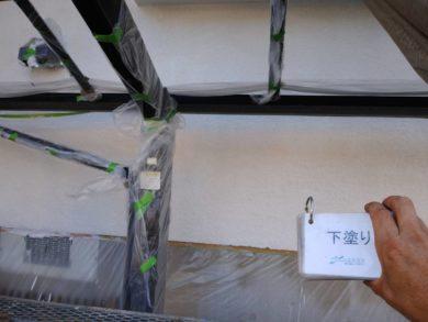 奈良香芝市Y様邸 外壁塗装・屋根塗装・外塀塗装 外壁塗装下塗り