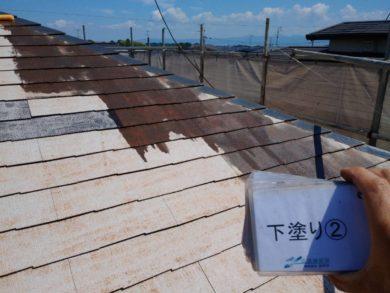 奈良香芝市Y様邸 外壁塗装・屋根塗装・外塀塗装 屋根塗装下塗り2回目