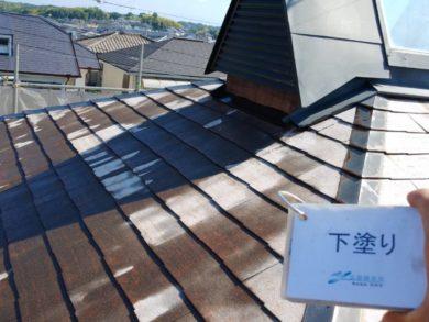 奈良香芝市Y様邸 外壁塗装・屋根塗装・外塀塗装 屋根塗装下塗り1回目