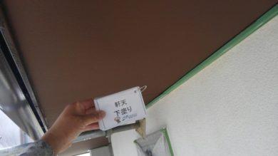 奈良生駒郡三郷町F様邸 外壁塗装・屋根塗装 軒天 下塗り