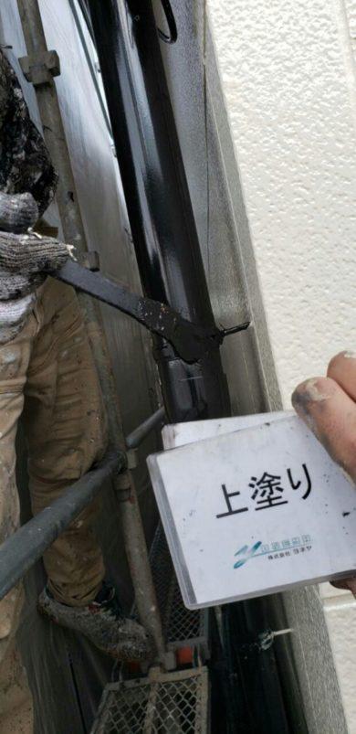 奈良香芝市Y様 外壁塗装・屋根塗装・防水工事 樋 上塗り