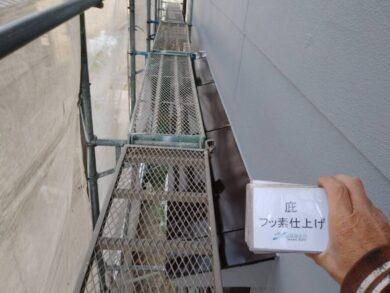 奈良香芝市F様 外壁塗装工事 庇フッ素仕上げ