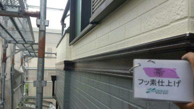 奈良香芝市K様 外壁塗装・屋根塗装・ベランダ防水工事 帯フッ素仕上げ