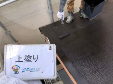 奈良奈良市U様邸 外壁塗装・屋根塗装・ベランダ防水工事 屋根塗装上塗り