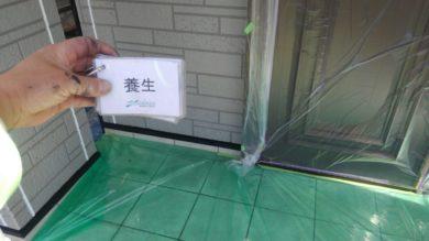 奈良・奈良市M様 外壁塗装・防水工事 養生
