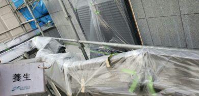 奈良香芝市Y様 外壁塗装・屋根塗装・防水工事 養生