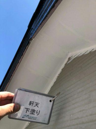 奈良大和高田市N様 外壁塗装・屋根塗装工事 軒天 下塗り