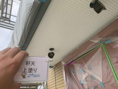 奈良香芝市S様邸 外壁塗装 軒天上塗り
