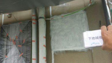 奈良香芝市F様 外壁塗装・外塀塗装 下地補修