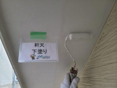 奈良大和高田市N様邸 外壁塗装・屋根塗装・防水工事 軒天下塗り