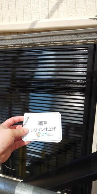 奈良香芝市A様 外壁塗装・屋根塗装工事 雨戸シリコン仕上げ