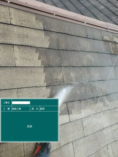 奈良生駒郡三郷町T様邸 外壁塗装・屋根塗装・ベランダ防水工事 屋根高圧洗浄