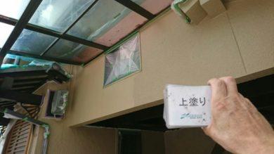 奈良香芝市T様 外壁塗装 外壁塗装上塗り