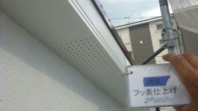奈良奈良市I様邸 外壁塗装・屋根塗装・ベランダ防水工事 破風フッ素仕上げ