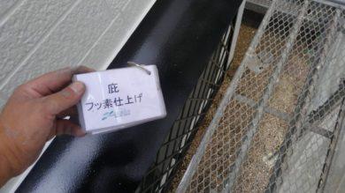 奈良・奈良市M様 外壁塗装・防水工事 庇フッ素仕上げ