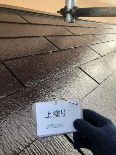奈良・生駒市O様、外壁塗装・屋根塗装 屋根上塗り
