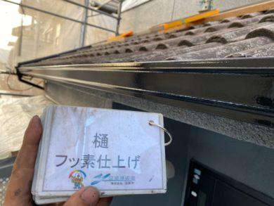 奈良大和高田市O様邸 外壁塗装・屋根塗装・防水工事 樋フッ素仕上げ