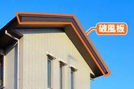 奈良の香芝市の株式会社ヨネヤの外壁塗装と屋根塗装の破風板