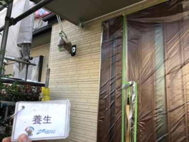奈良香芝市N様 外壁塗装・屋根塗装・防水工事 養生